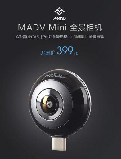MADV Mini precio