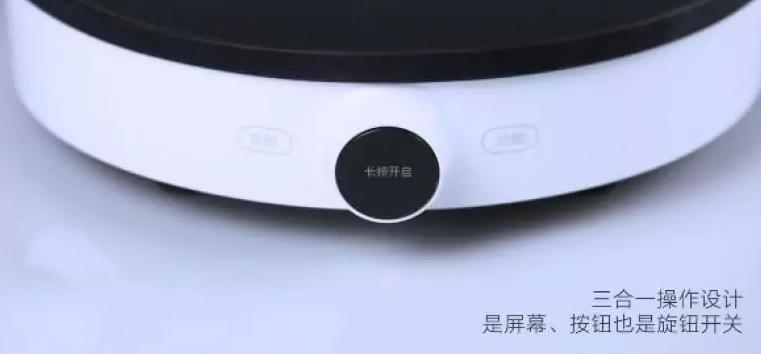 Olla de inducción de Xiaomi Mijia botón