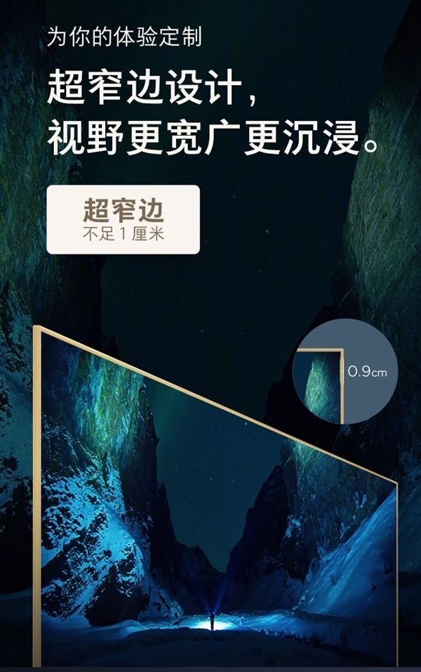 Xiaomi Mi 4C TV Sports Edition diseño