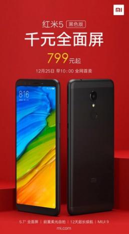 Xiaomi Redmi 5 variante negra precio