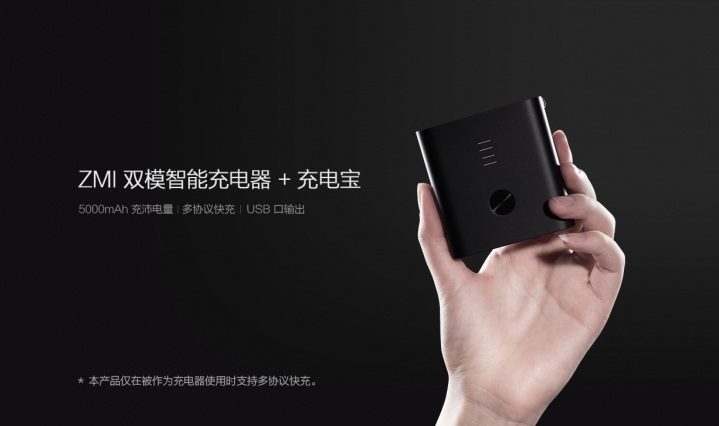 Cargador inteligente Xiaomi ZMI de modo dual con función Powerbank