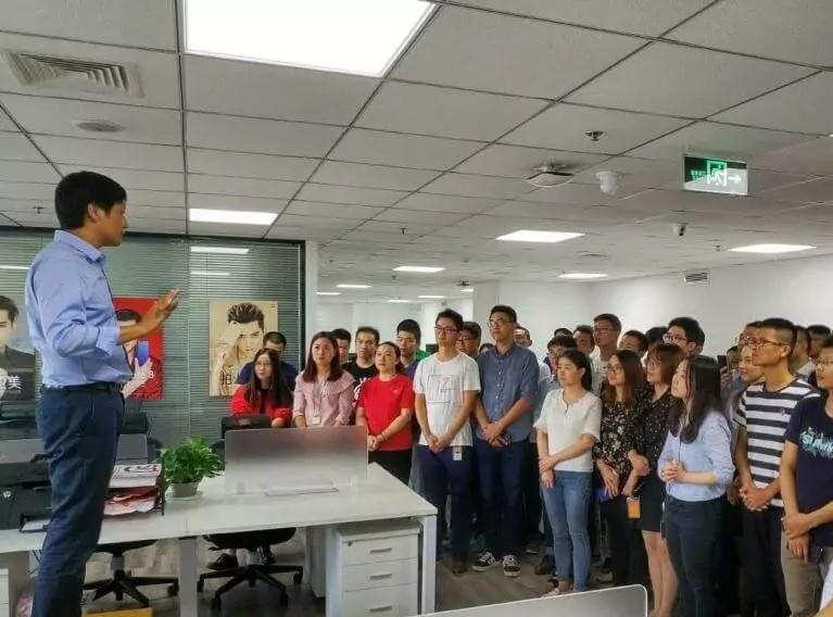Xiaomi nueva sede en Nanjing, China