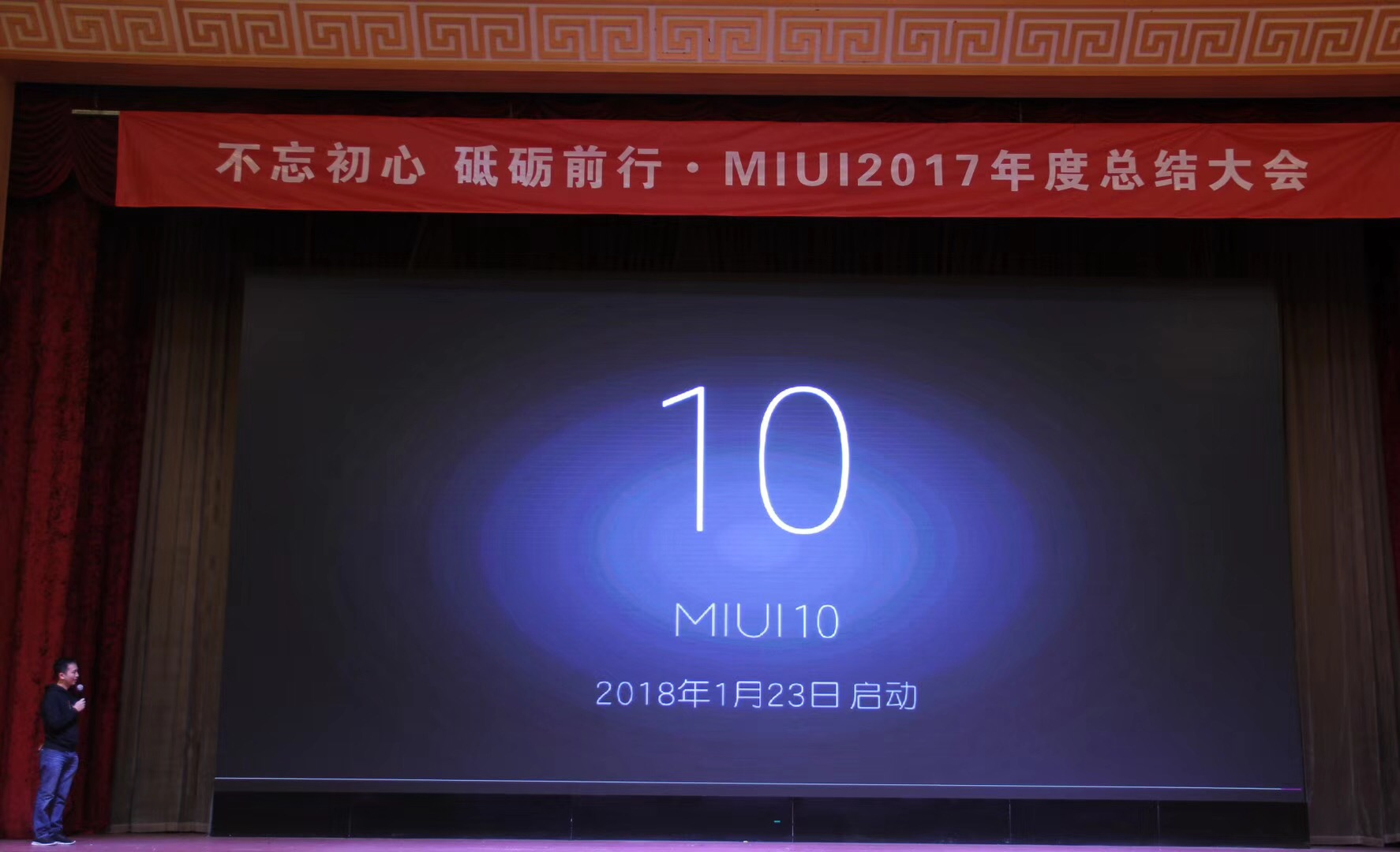 Destacada noticia MIUI 10