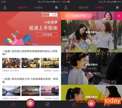 Xiaomi Xiaoyi Yi M1 aplicación