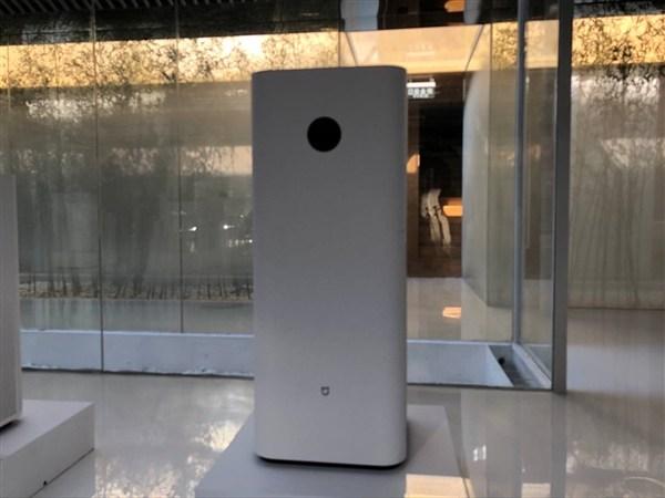 Xiaomi Mi Air Purifier MAX - Características