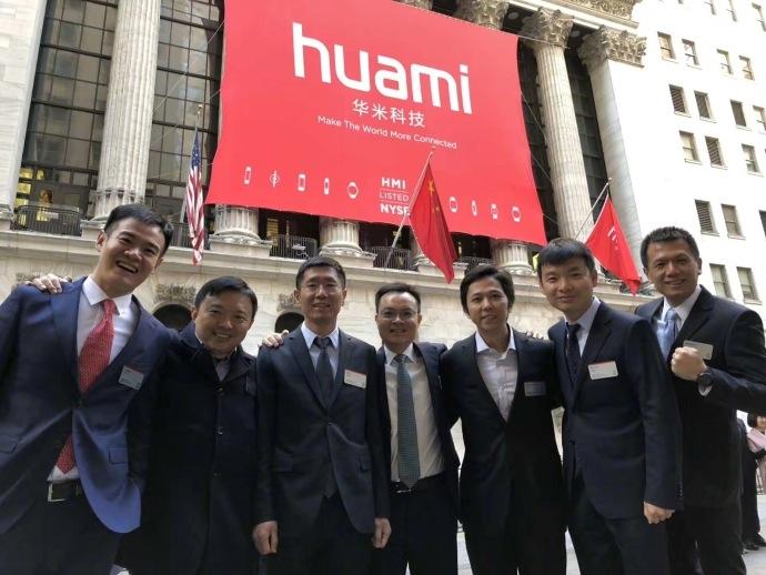 Huami debuta en la bolsa de Nueva York