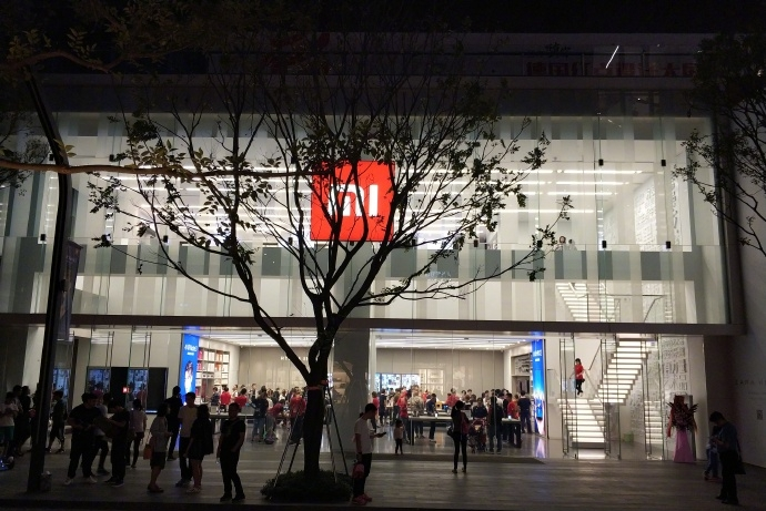 Xiaomi se ubicó entre los 4 primeros lugares en el cuarto trimestre de 2017