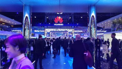 Espacio Huawei MWC 2018