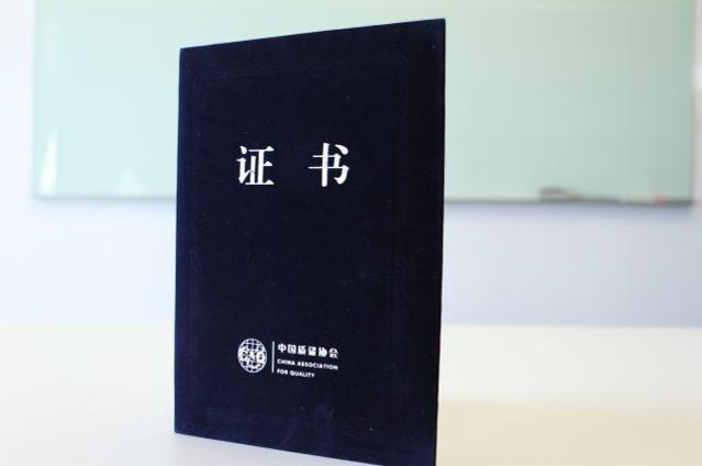Lei Jun, CEO de Xiaomi, es el actual vicepresidente de la Asociación de Calidad de China