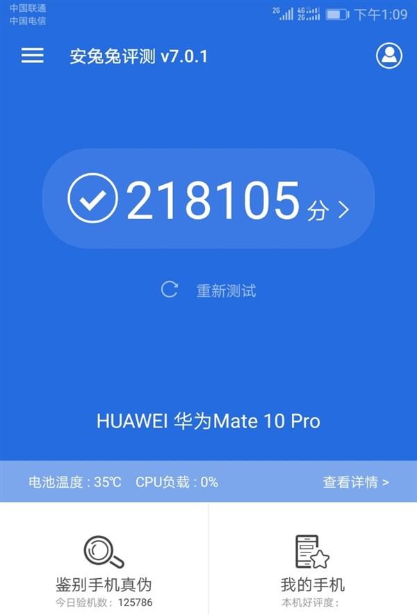 Posible Xiaomi Mi MIX 2S en AnTuTu