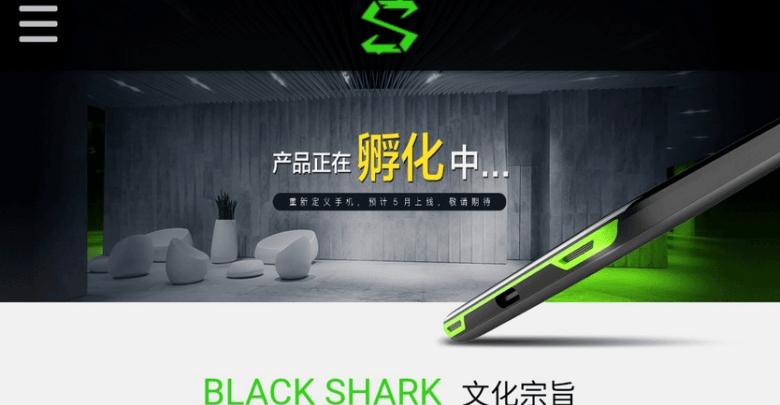 xiaomi-blackshark-smartphone-en-antutu-destacada