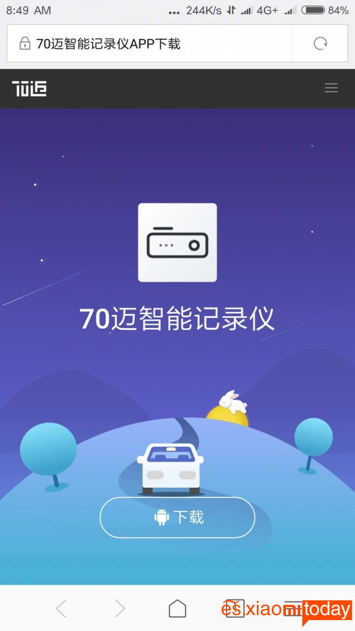 Xiaomi 70 Minutes Smart Car DVR Análisis