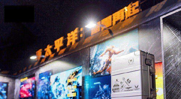 "Edición especial maleta Xiaomi 90 Minutes ""Pacific Rim"""
