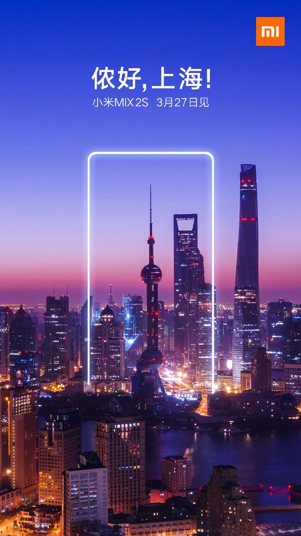 Xiaomi Mi MIX 2S - Evento en Shangai y diseño