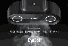 EyeBot destacada