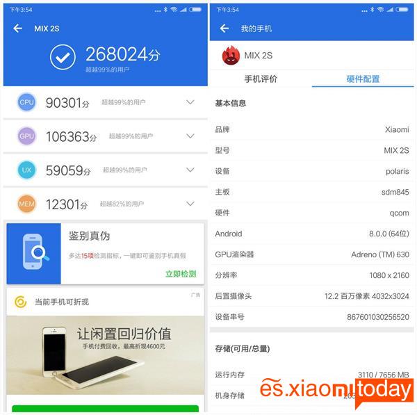 Xiaomi Mi MIX 2S Análisis - Hardware y rendimiento