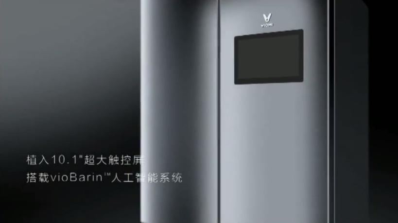Viomi Smart Refrigerator diseño