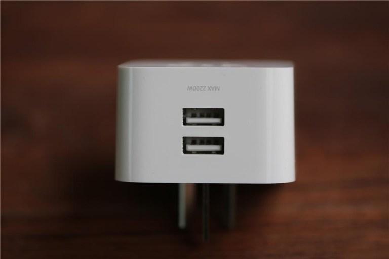 Xiaomi Enchufe Inteligente USB