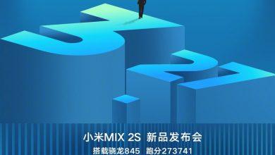 Lei Jun habla de la dificultad de combinar al Xiaomi Mi MIX 2S con el Snapdragon 845