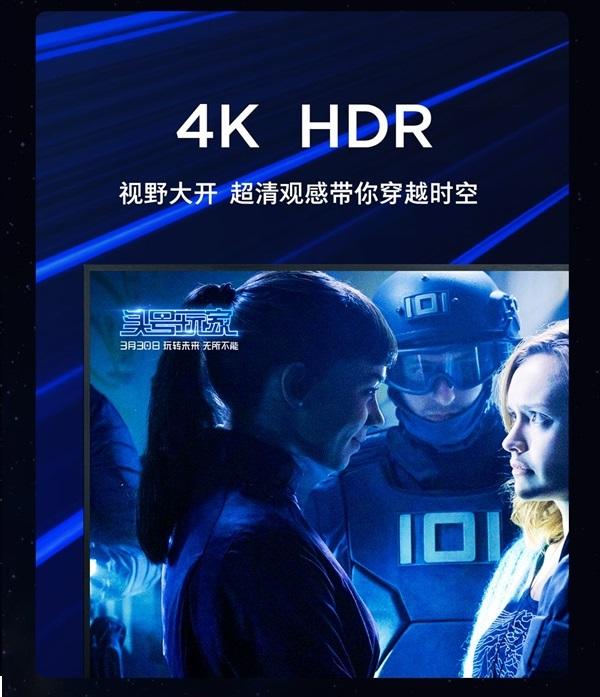 Nueva Xiaomi Mi TV 4S de 55 pulgadas - Características