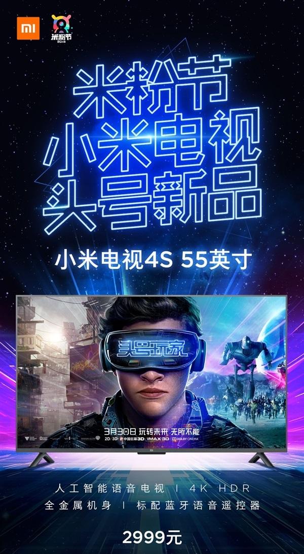 Nueva Xiaomi Mi TV 4S de 55 pulgadas