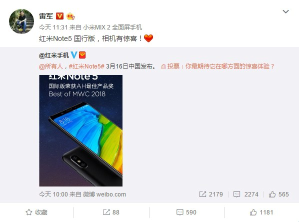 Xiaomi Redmi Note 5 Noticia
