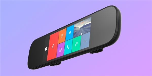 Nuevo Xiaomi Smart Rearview Mirror