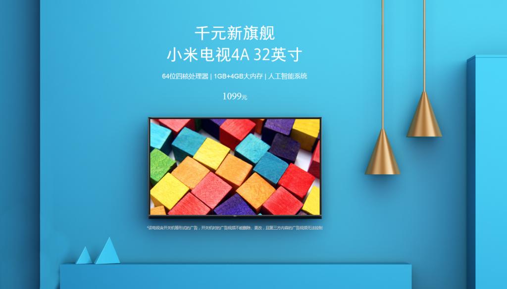 Xiaomi Mi TV 4A de 32 pulgadas especificaciones