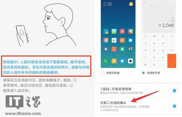 Xiaomi Mi 6 y Mi MIX 2 - Desbloqueo facial
