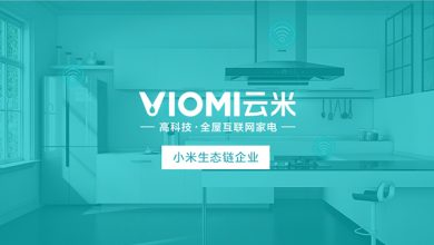 yunmi-internet-smart-ilive-destacada
