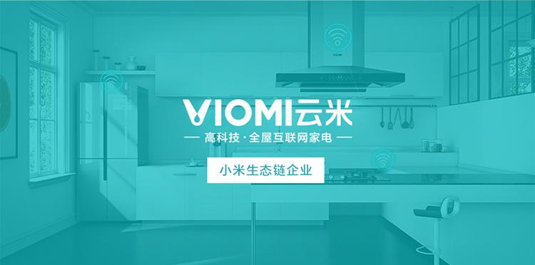 yunmi-internet-smart-ilive-destacada