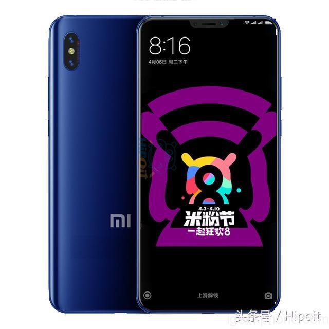 Imágenes filtradas del diseño del Xiaomi Mi 7 junto con sus especificaciones