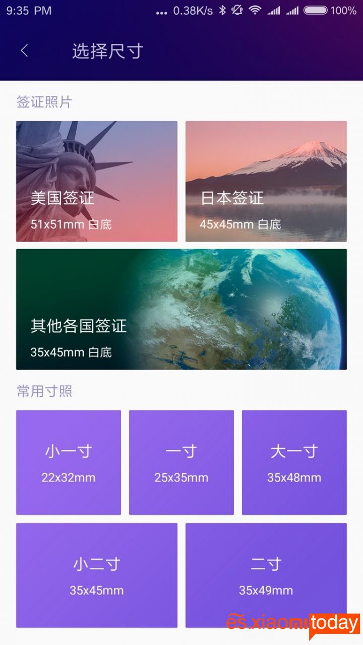Xiaomi Xprint Photo AR Printer
