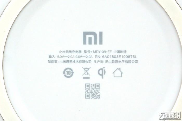 Desmontaje del Xiaomi Wireless Charger - Características