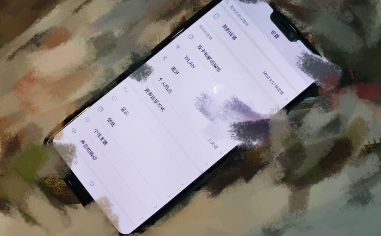 Imagen filtrada del Xiaomi Mi 7 - Frontal
