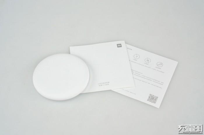 Desmontaje del Xiaomi Wireless Charger - Mini unboxing