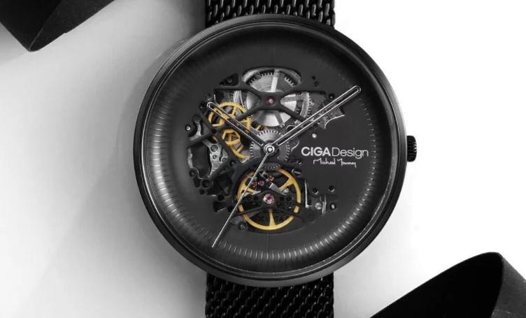 Ciga Design Mechanical Watch principal
