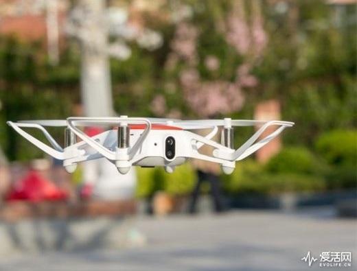 Xiaomi MITU Mi Rabbit Drone - Funcionamiento