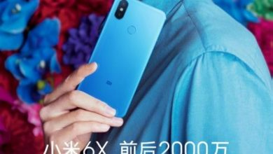 El Xiaomi Mi 6X (Mi A2) será lanzado el 25 de abril