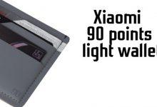 Xiaomi 90 points light wallet