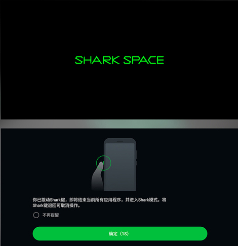 Xiaomi BlackShark Gaming Phone - Modo Shark
