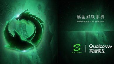 teaser oficial del smartphone gaming Xiaomi Blackshark