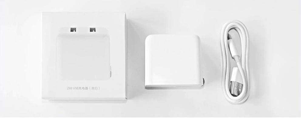 Xiaomi Dual USB Empaque