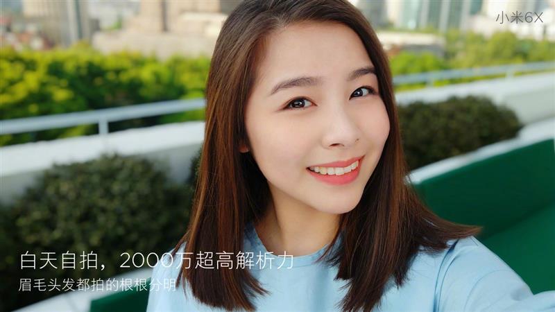 Xiaomi Mi 6X Análisis: cámara