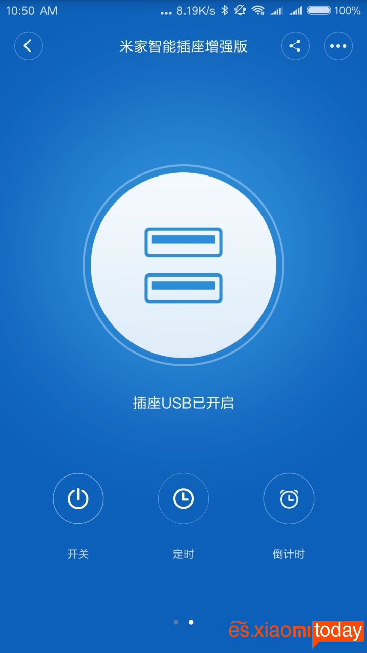 Xiaomi mijia Smart socket funciones