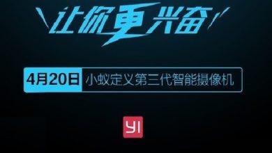 Yi Technology lanzará un nuevo producto con soporte de IA
