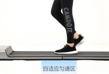 cinta-para-correr-xiaomi-mijia-walkingpad-destacada