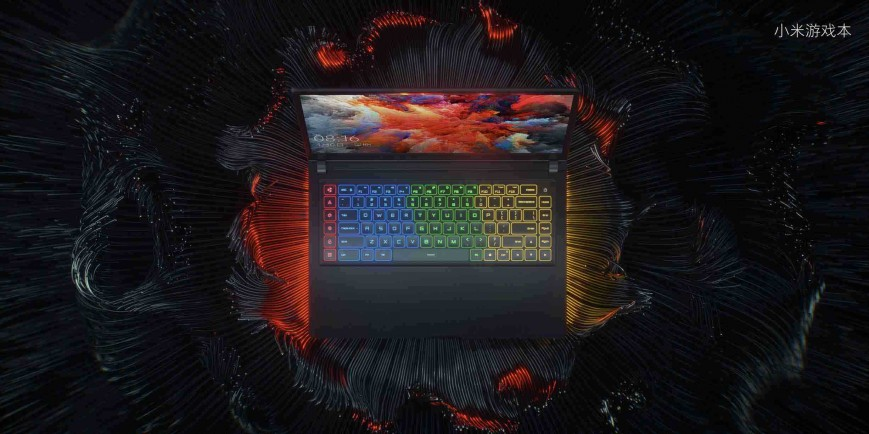 Nueva laptop de Xiaomi