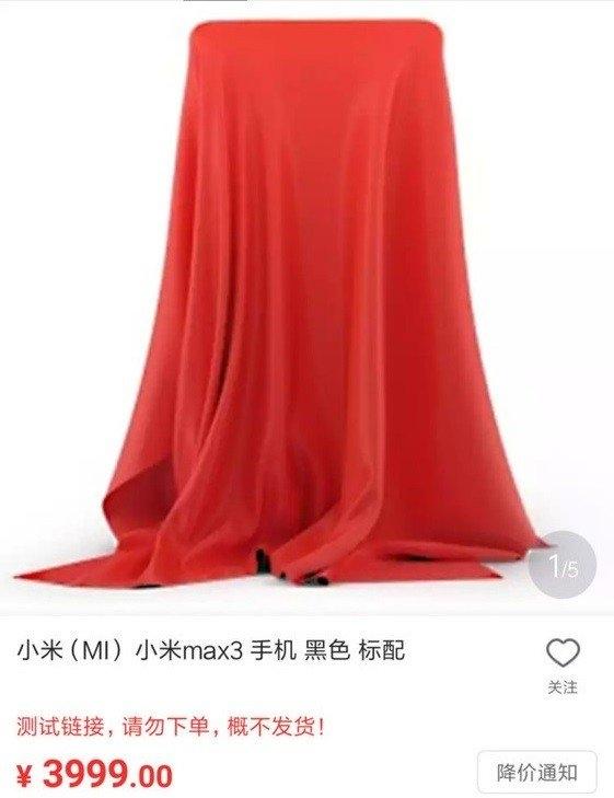 Xiaomi Mi Max 3 en JD.com