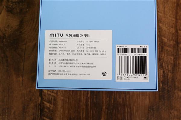 Xiaomi MITU Mi Rabbit Drone - Unboxing